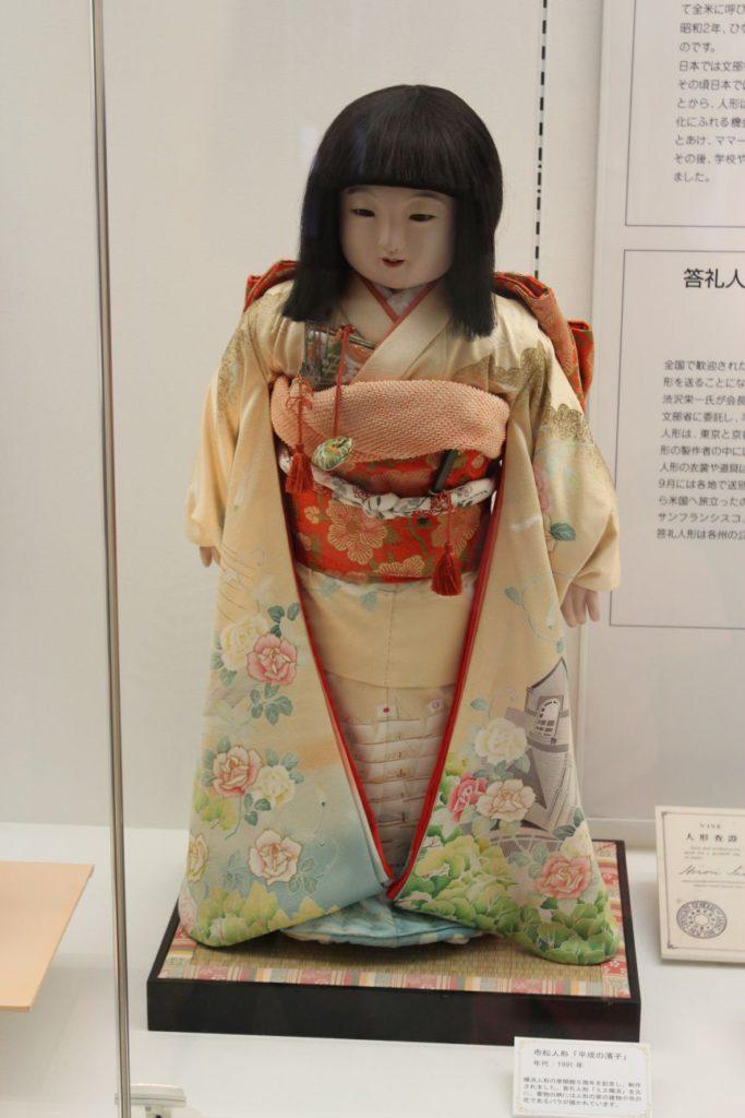 lalki japońskie gdzie zobaczyć Japanese friendship doll torei ningyo Yokohama Doll Museum