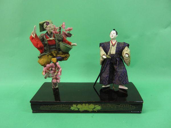 baśnie japońskie - Hanasaka jiji