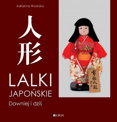 Lalki japońskie dawniej i dziś - książka