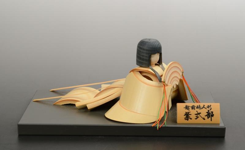 postaci historyczne murasaki shikibu take ningyo