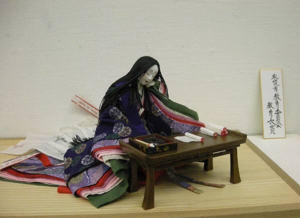 postaci historyczne murasaki shikibu washi ningyo