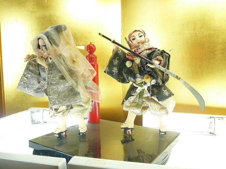postaci historyczne yoshitsune2