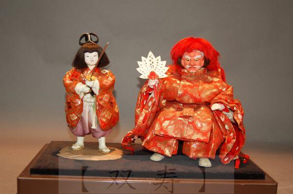 postaci historyczne yoshitsune_sojobo