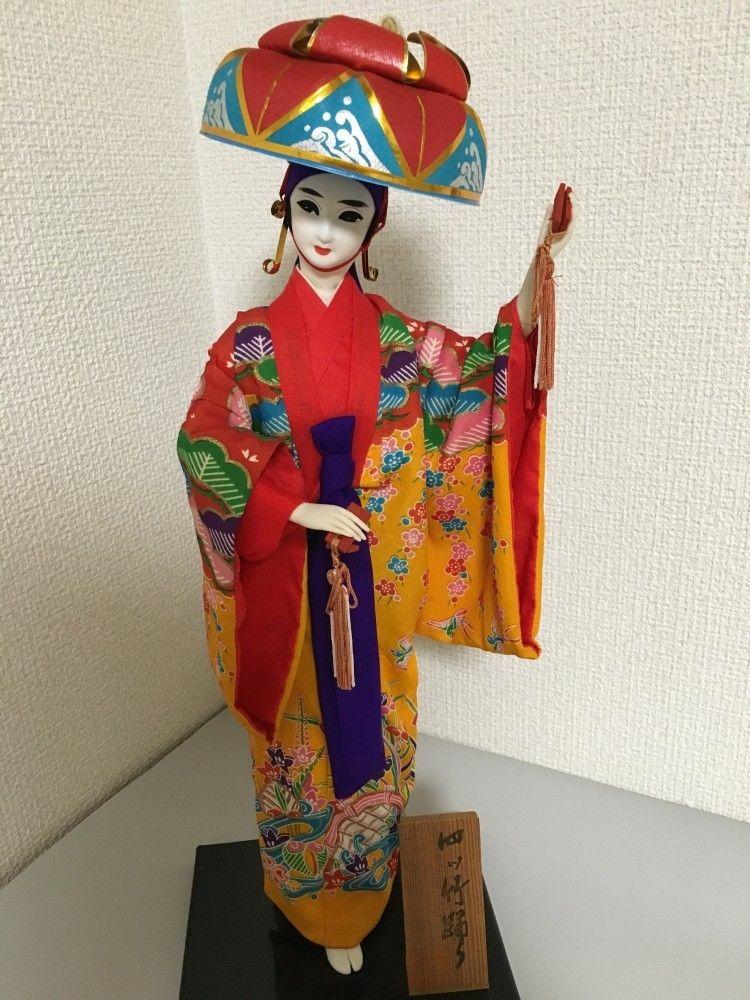 motywy regionalne - Okinawa