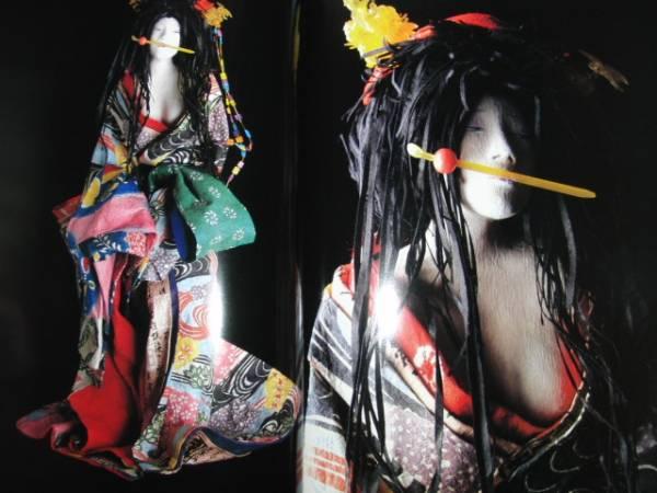 Hara Yasuko