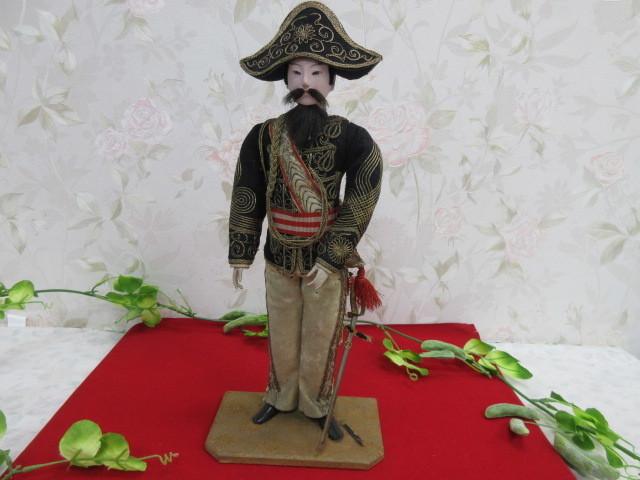 Militarna propaganda - cesarz Meiji