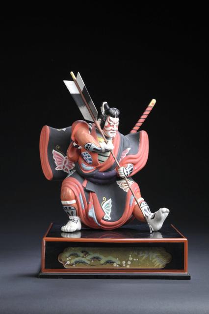 kubo sashirō